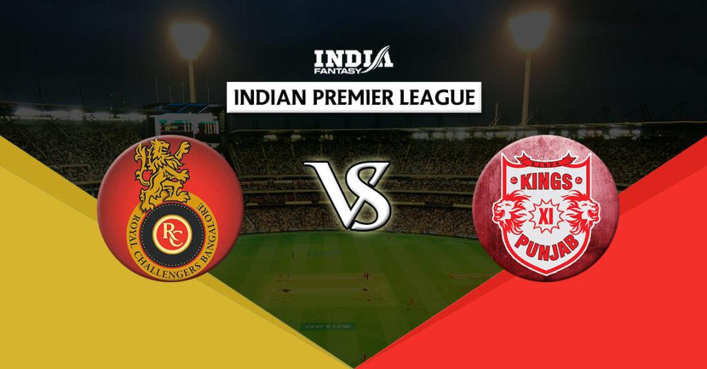 BLR vs PNJ Dream11 IPL 8th Match T20 Predictions Fantasy Team News